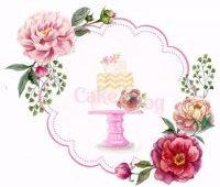 Cake.bg