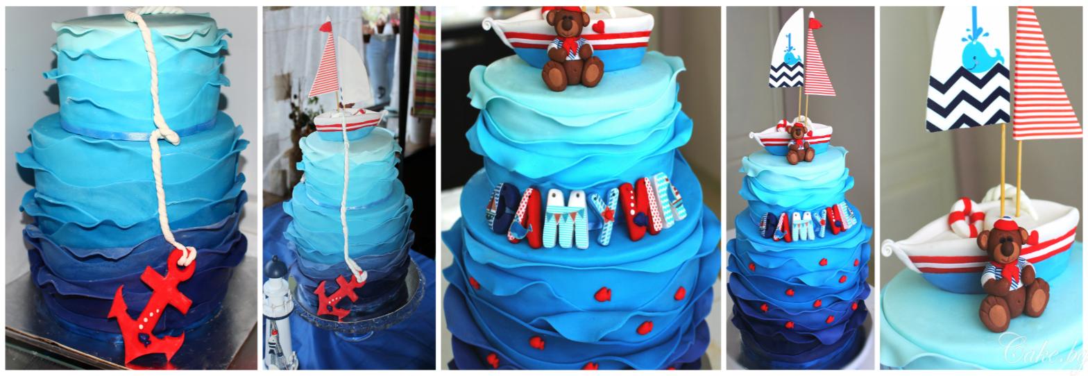 Торта за малко моряче