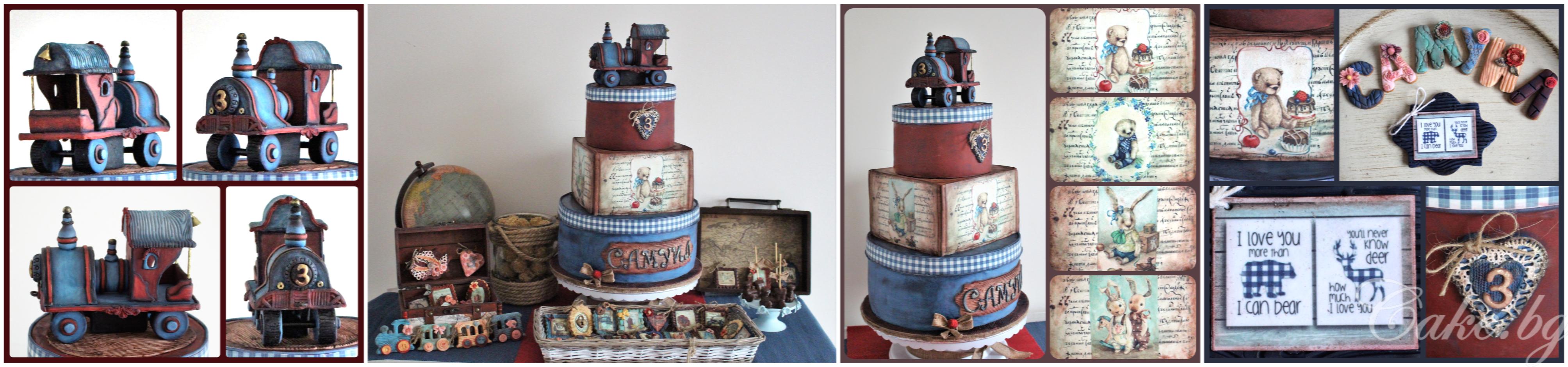 Торта с ретро влак